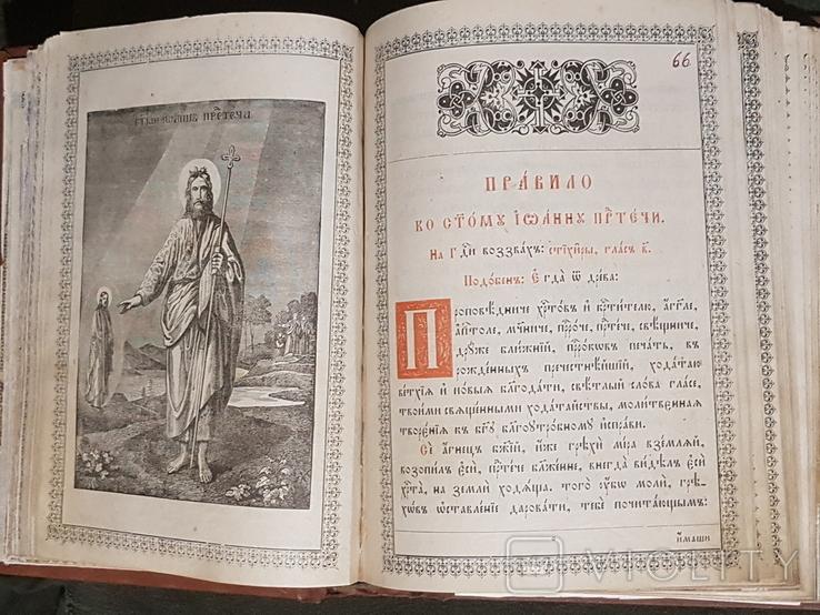 Икона святых 19 век , святое писание 1900 года , правило причящений ., фото №3