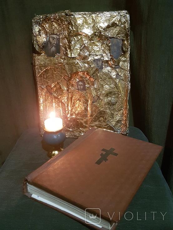 Икона святых 19 век , святое писание 1900 года , правило причящений ., фото №9