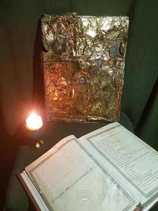 Икона святых 19 век , святое писание 1900 года , правило причящений ., фото №12
