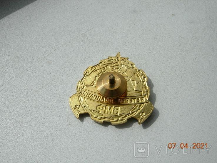 Знак Ветеран-подводник Северного флота.СФ.копия, фото №3