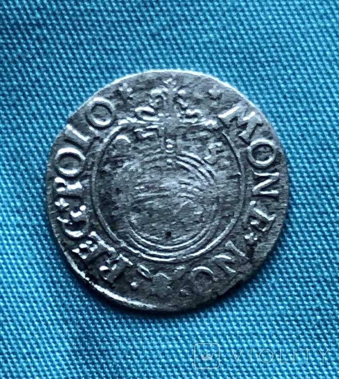 Полторак 1625, фото №3