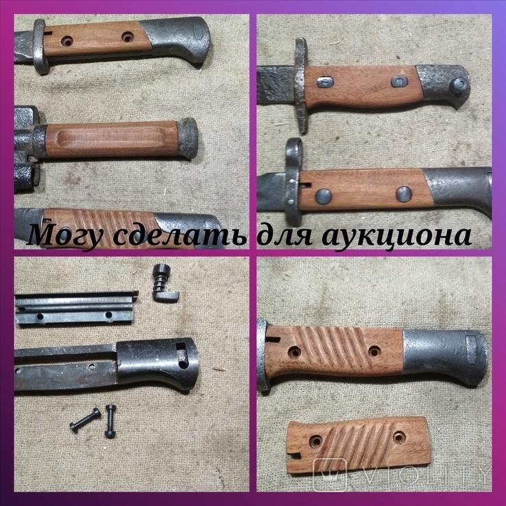 Винты для штык ножа Поляк копия, фото №5