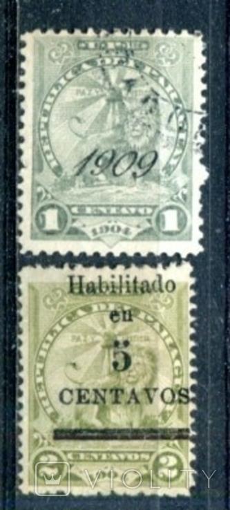 Парагвай надруки