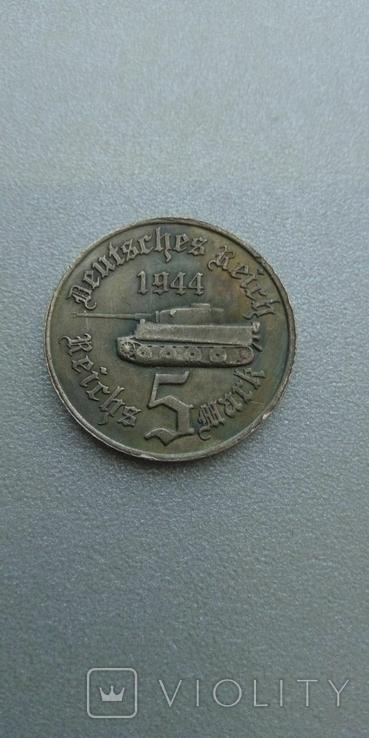 Германия третий рейх 5 рейх марок 1944 год копия, фото №3