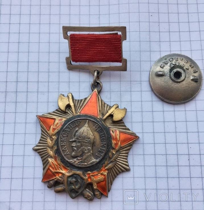 Александр Невский на колодке копия, фото №2