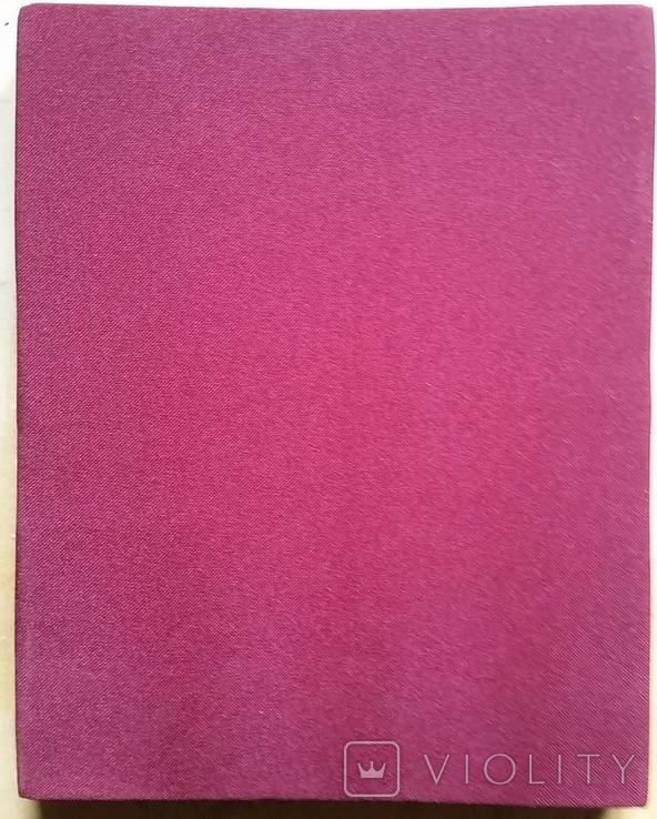 Ікона Іверська Богородиця, латунь 22,3х18,0 см, фото №10