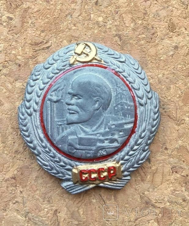 Ленин трактор копия