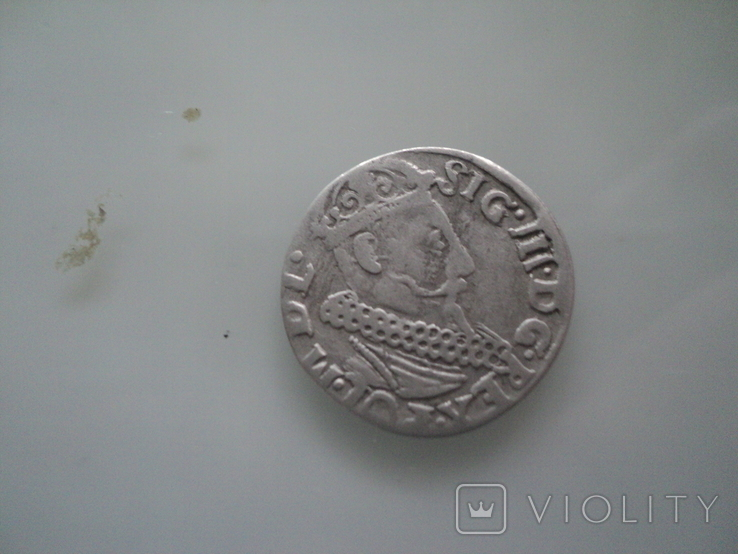 Трояк 1621 г, фото №5