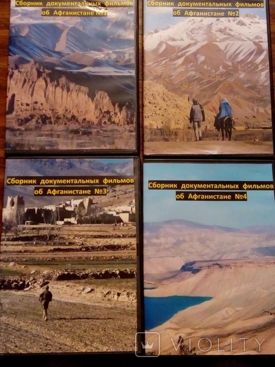 Сборник документальных фильмов об Афганистане 7 шт.+ бонус., фото №3