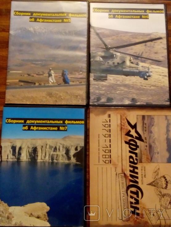 Сборник документальных фильмов об Афганистане 7 шт.+ бонус., фото №4