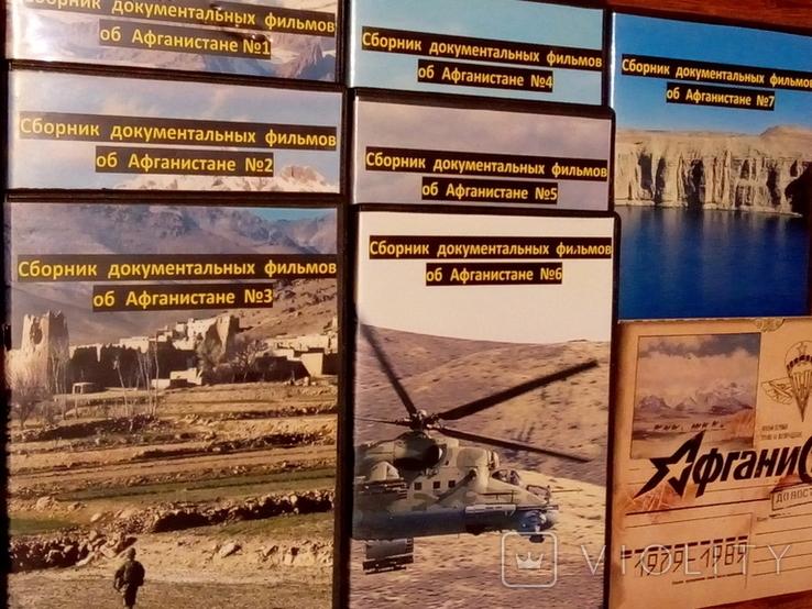 Сборник документальных фильмов об Афганистане 7 шт.+ бонус., фото №11
