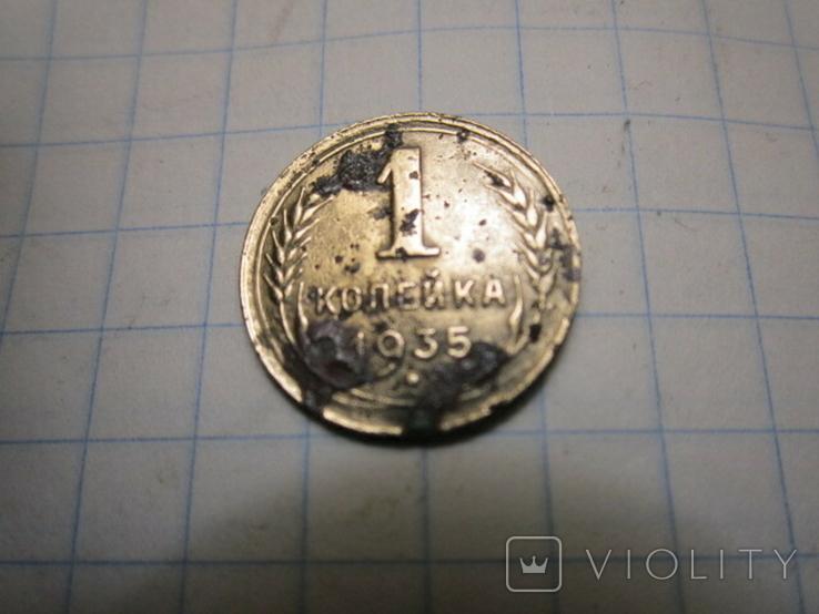 1 копейка 1935 год.НТ, фото №2