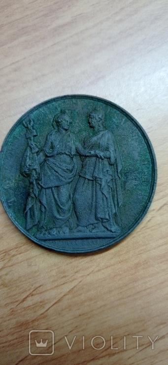 Медаль LOUIS-PHILIPPE I за героическую Польшу 1831 г., фото №4