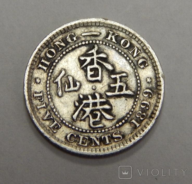 5 центов, 1899 г Гон-Конг, фото №2