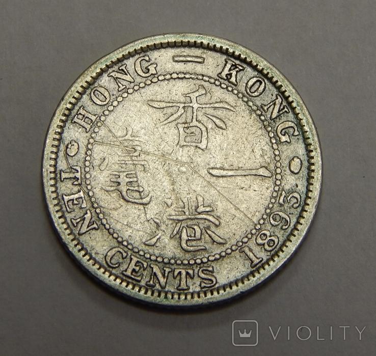 10 центов, 1895 г Гон-Конг, фото №2