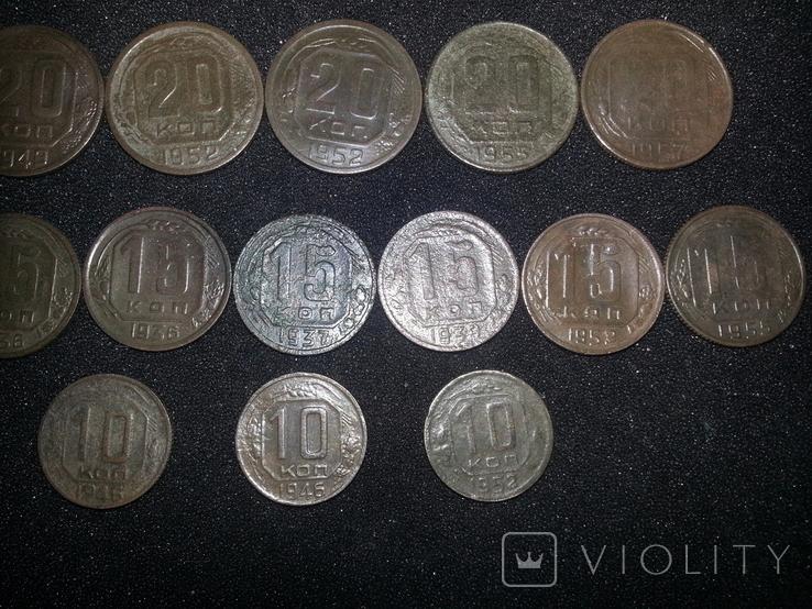До реформа 1931-57гг. - 29шт., фото №6