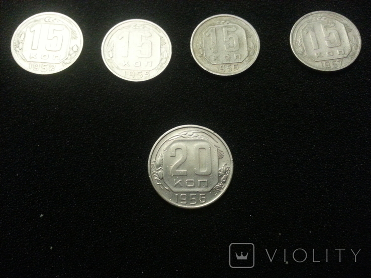 До реформа 1931-49гг. - 8шт., фото №6