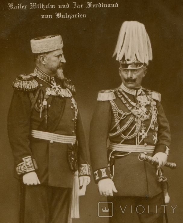 Rqpth Германии Вильгельм и Царь Болгарии Фердинанд, фото №2