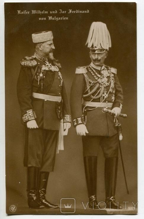Rqpth Германии Вильгельм и Царь Болгарии Фердинанд, фото №3
