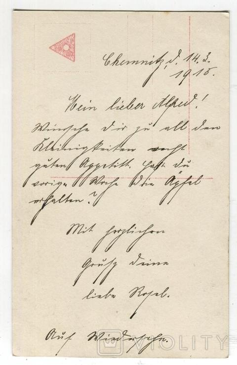 Германская Империя. 1915. Боец и фроляйн, фото №4