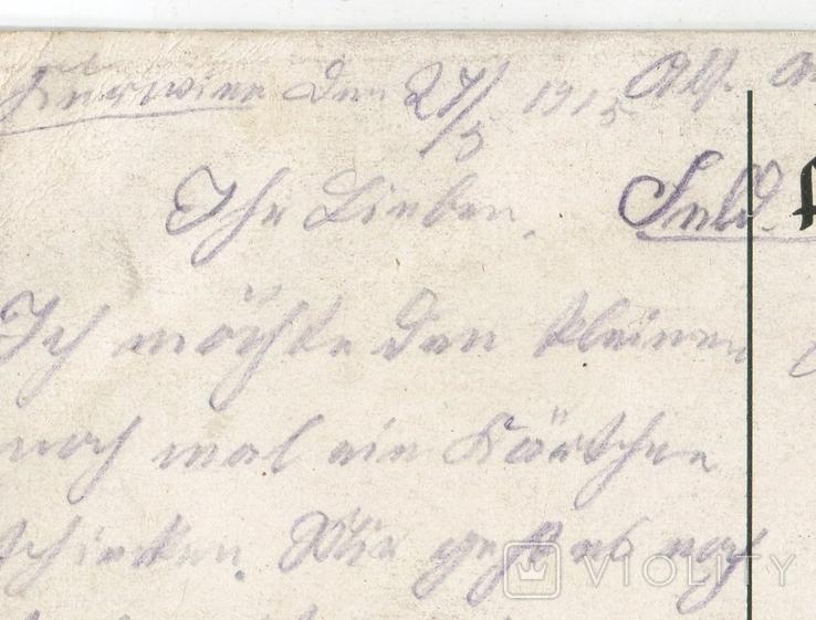 Германская Империя. 1915. Кронпринц Вильгельм, фото №5