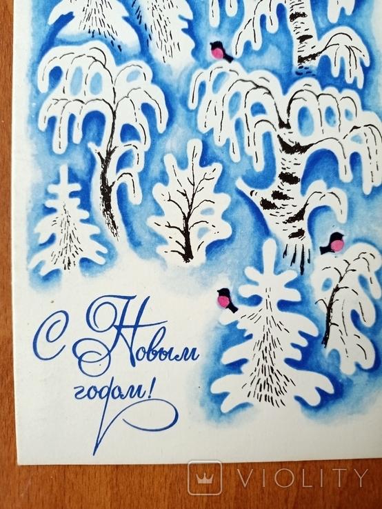 """Снегири """"С новым годом"""", 1973, художник В. Белкин, фото №4"""