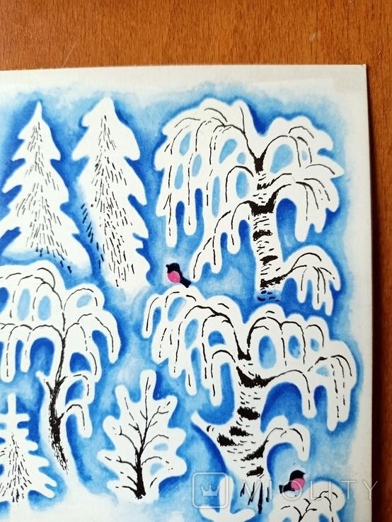"""Снегири """"С новым годом"""", 1973, художник В. Белкин, фото №5"""