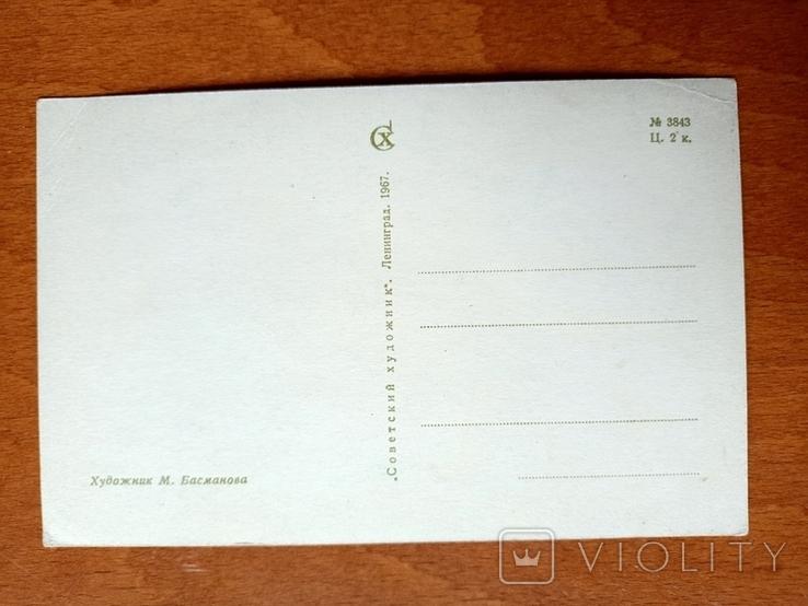 """Ёжик """"С новим годом"""", 1967, издательство: Советский художник, художник М. Басманова, фото №5"""