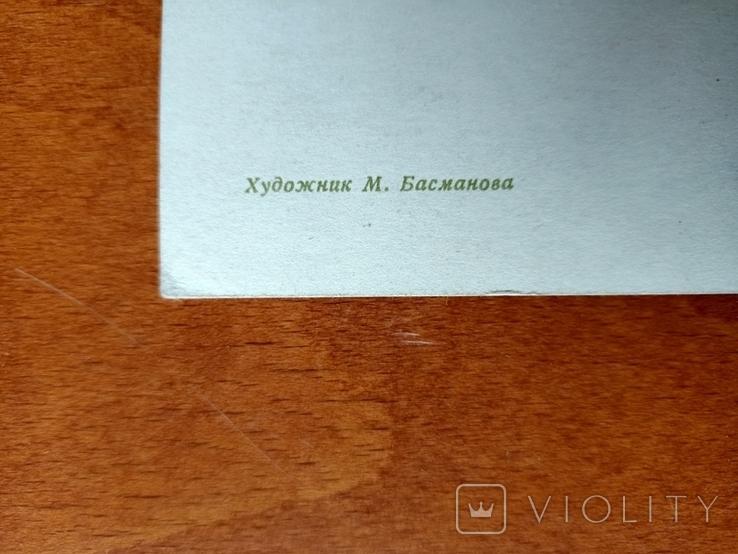 """Ёжик """"С новим годом"""", 1967, издательство: Советский художник, художник М. Басманова, фото №6"""