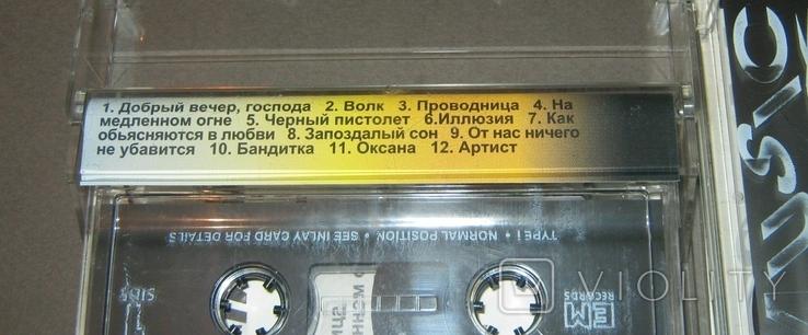 Шуфутинский / 2 альбома, фото №3