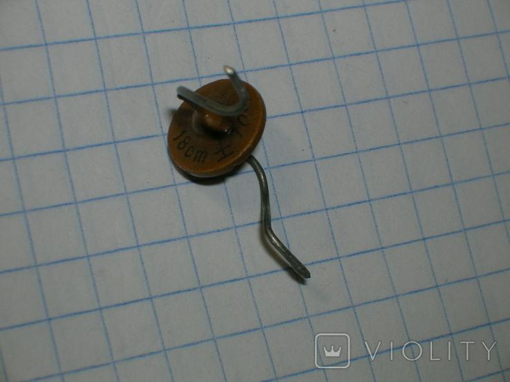 Закордонний конденсатор 18см (ємність в сантиметрах)