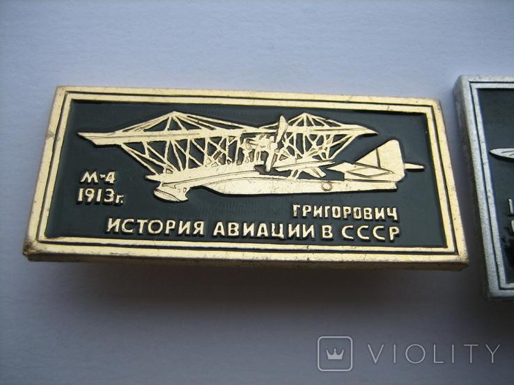 Значки самолеты (2шт.), фото №4
