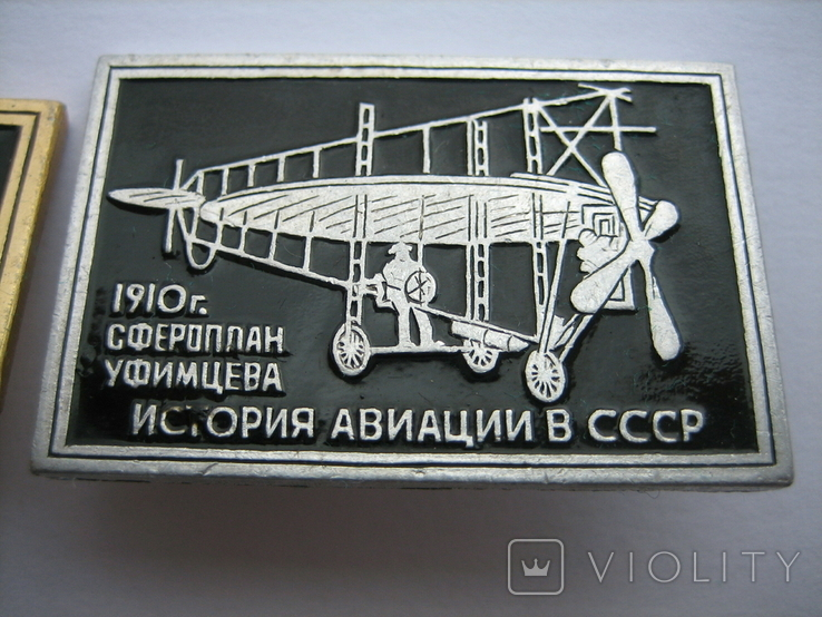Значки самолеты (2шт.), фото №5