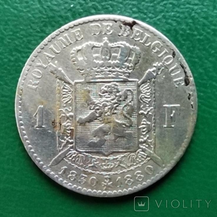 1 франк 1880 г.Бельгия, фото №3