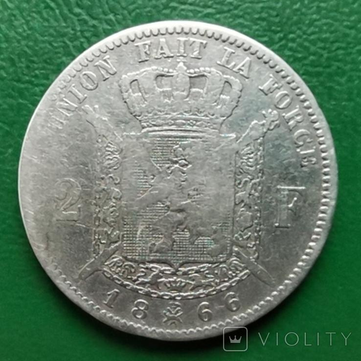 2 франка 1866г.Бельгия, фото №2