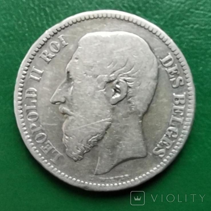 2 франка 1867г.Бельгия, фото №3