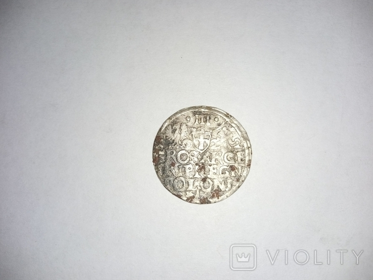 Трояк Сигизмунда 1622 год, фото №5