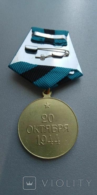 Медаль За освобождение Белграда копия, фото №3