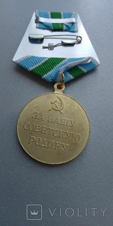 Медаль За оборону советского заполярья копия, фото №3