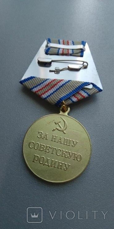Медаль За оборону Кавказа СССР копия, фото №3