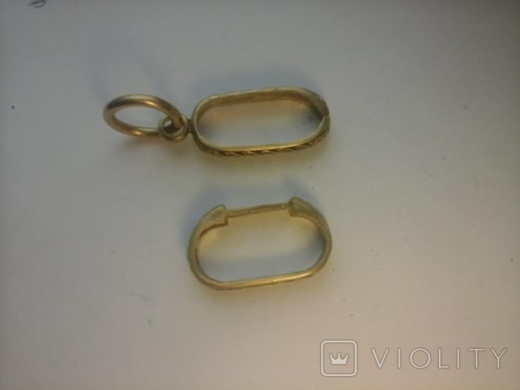 Кольца на ножны Георгиевской шашки, фото №2