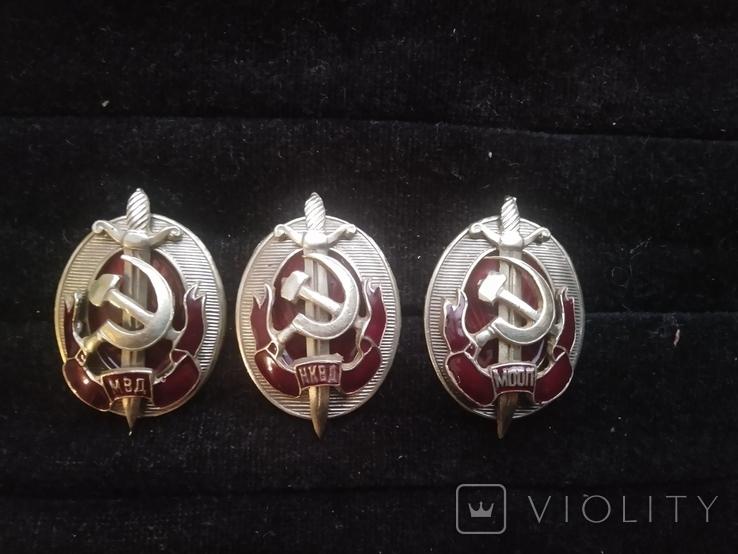 Знаки почетных сотрудников НКВД, МВД, МООП, копии, фото №2