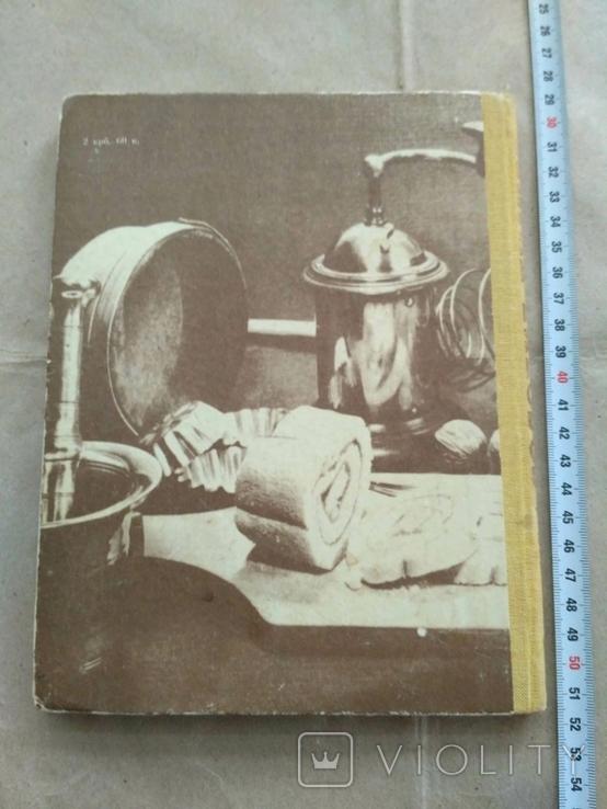 Солодке печиво Дарія Цвек 1987р, фото №4