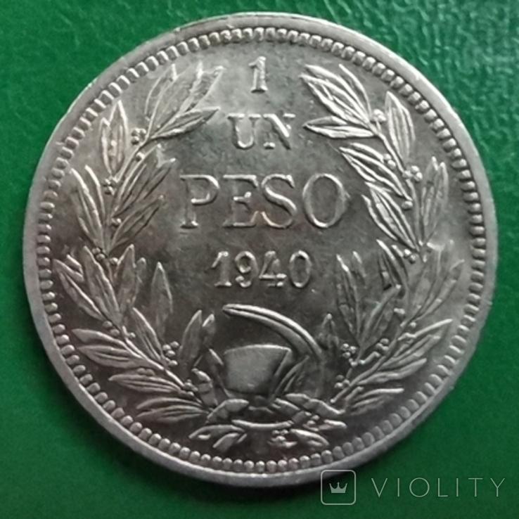 1 Песо Чили 1940 г., фото №3