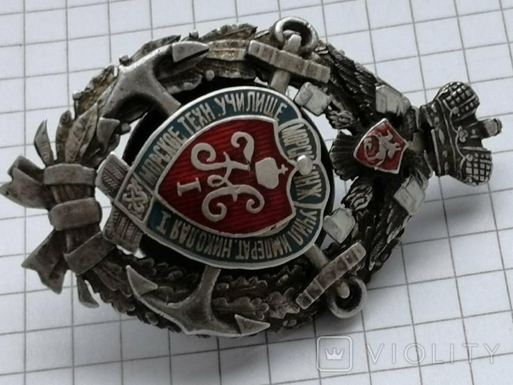 Морское техн. училище Н I , серебро, копия., фото №4