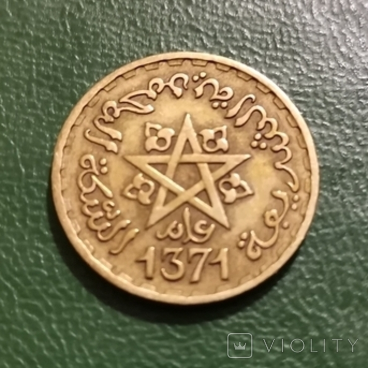 10 франков 1952 г. Марокко, фото №2