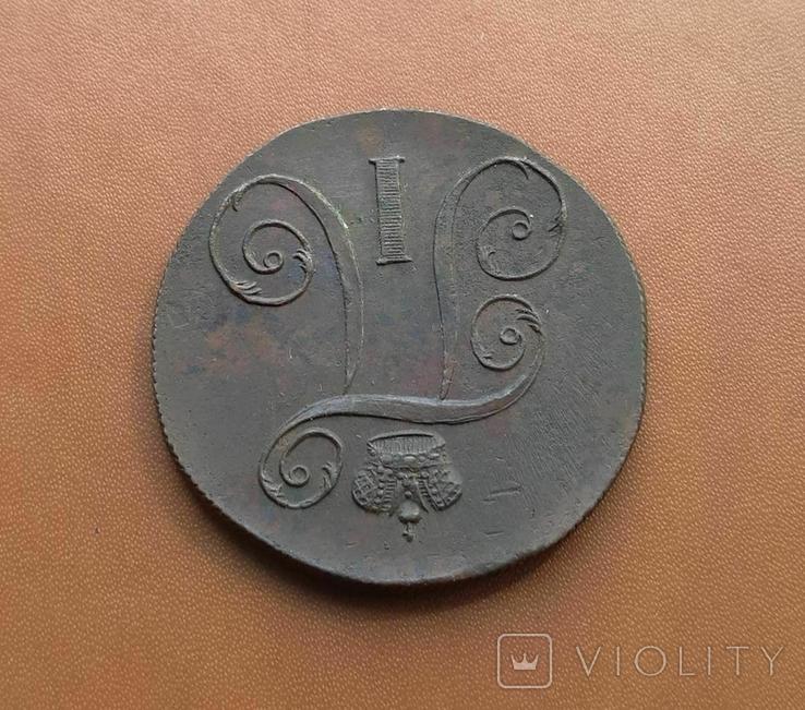 1798 г - 2 копейки Царской России (ЕМ), фото №8