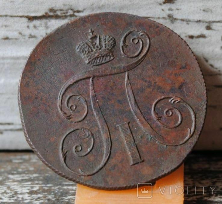 1798 г - 2 копейки Царской России (ЕМ), фото №10