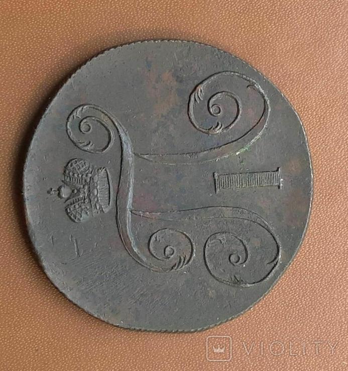 1798 г - 2 копейки Царской России (ЕМ), фото №12