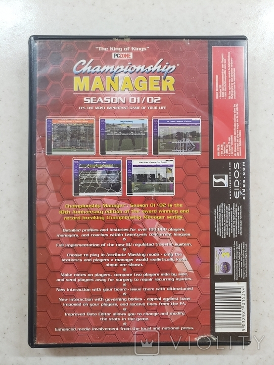 Championship manager: season 01/02 (PC), фото №3